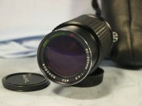 '  80-200mm AI ' Nikon AI Fit 80-200mm Zoom Macro Lens £12.99